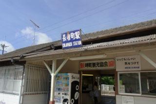 misaki2