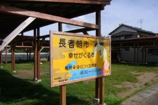 misaki6
