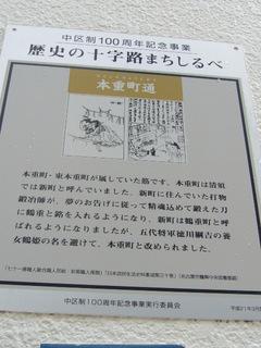 P1020962.JPG